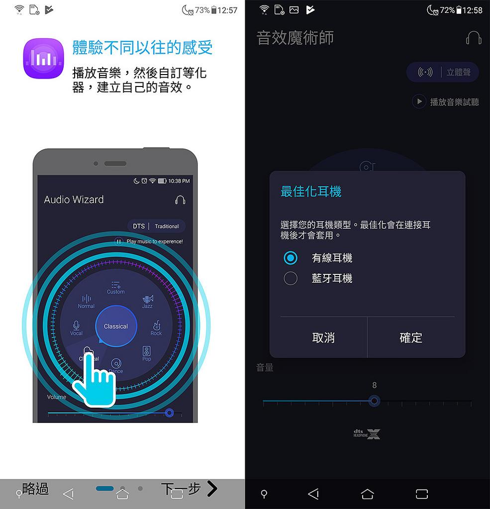 Screenshot_20180831-005707