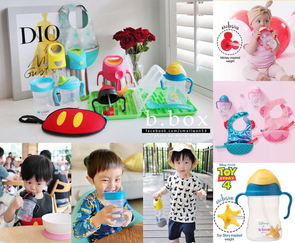 【育兒】最火紅的兒童用餐好物B.BOX ♥迪士尼聯名水壺、旅行圍兜