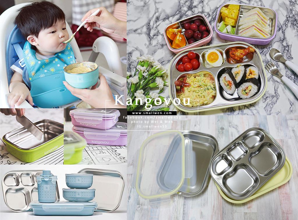 【育兒】超好用!餐具界的愛馬仕♥Kangovou小袋鼠不鏽鋼安全餐具+Silikids鉑金矽膠吸管